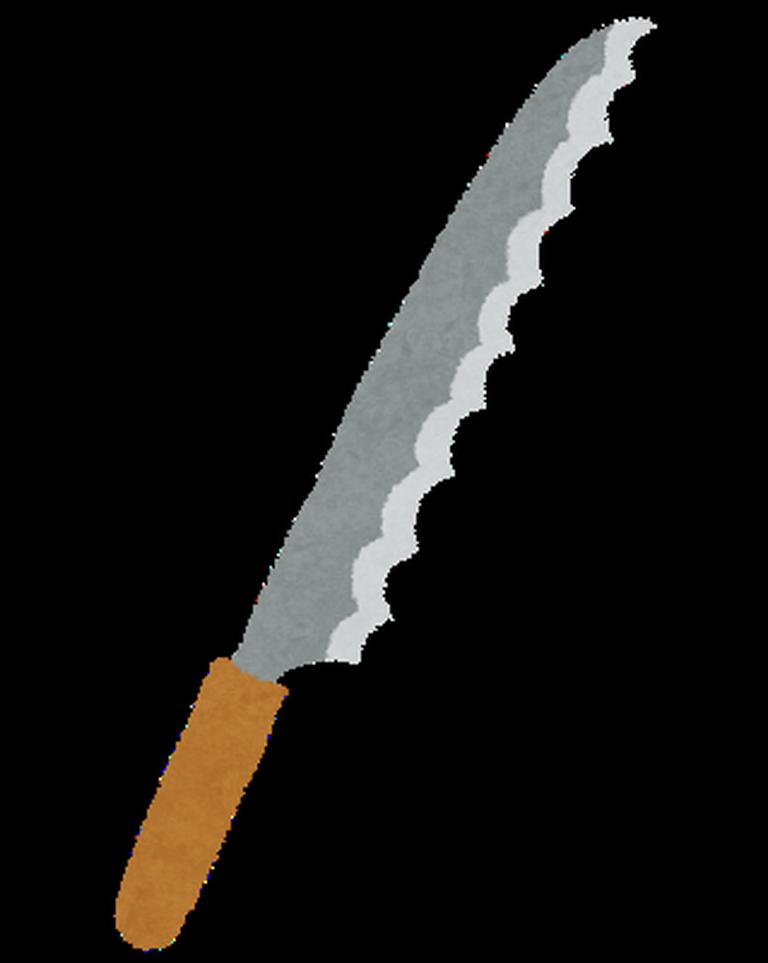 cooking_pankiri_knife.png